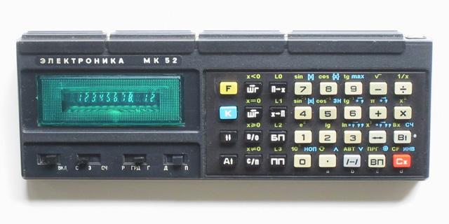 elektronika-mk52