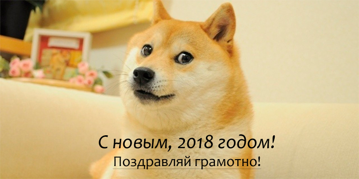 Жёлтая Земляная Собака