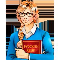 https://orfogrammka.ru/